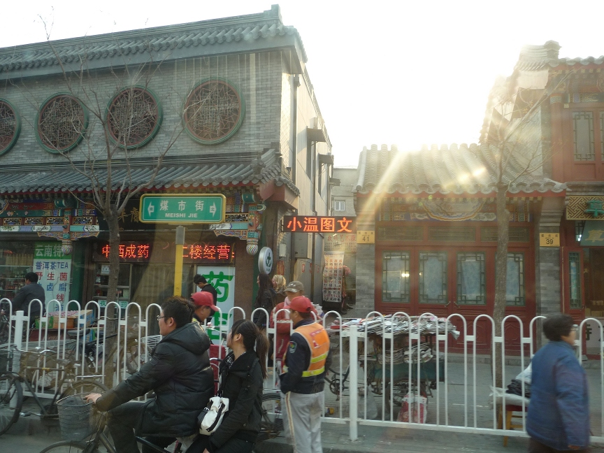 pekinCentre