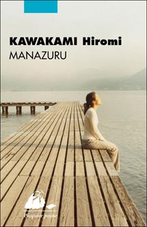 manazuru,M70886